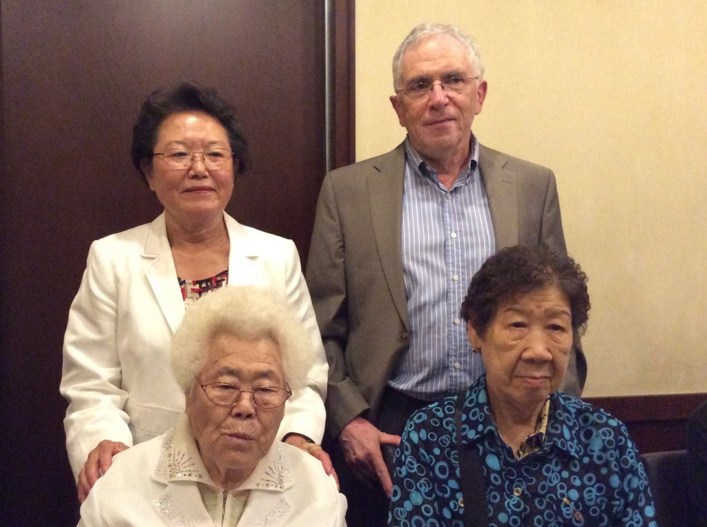 "Two Korean ""Comfort Women,"" Ok-seon Lee and Il-chul Kang, met with Reproductive Justice Task Force members that included  Drs. Yangnim and Larry Kurz, who have organized the church's October 23 program."